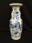 18/19th Century Oversize Chinese 2 Handle Blue and White Vase