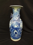 Ching Dynasty Oversize Chinese 2 Handle Blue and White Vase