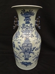 Chinese Blue and White Two Handled Oversize Vase