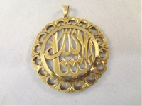 14k Gold Round Pierce Carved Pendant