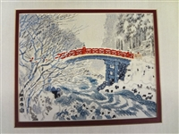 Chinese Woodblock Mounted to Board Bridge Over Water, Signed Low Left
