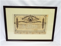 Framed Confederate States of America $500 Bond Sheet