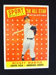1958 Topps Mickey Mantle #487 Sport Magazine