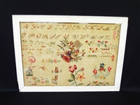 Early 20th Century Embroidered School Sampler Framed