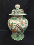 Chinese Export Lidded Urn Birds of Paradise