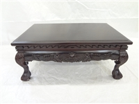 Contemporary Chippendale Style Rectangular Coffee Table