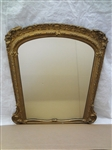 Antique Arched Gilt Hallway Mirror