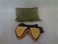 WWII 1943 U.S. Army Dust Goggles